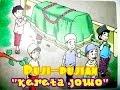 Puji pujian - Kereta Jowo