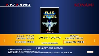 PS4 ・アーケードアーカイブス「フラック・アタック」