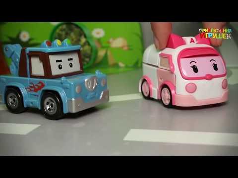 Видео для детей с игрушками компании Simba Toys Робокар Поли и Щенячий Патруль