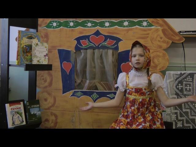 Изображение предпросмотра прочтения – ВикторияТутынина читает произведение «У лукоморья дуб зеленый.» А.С.Пушкина