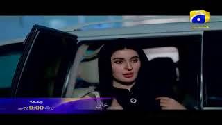KHAN - Episode 22 Promo | HAR PAL GEO