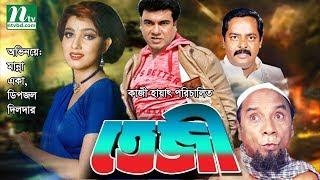 Teji - Bangla Action Movie | Manna, Eka & Dipjol | HD Quality Full Movie