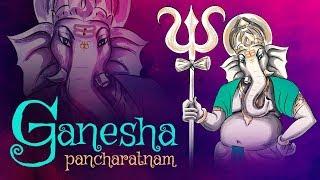 Ganesh Mantra || Ganesh Aarti || Ganesh Stotram || Ganesh Songs || Ganesh Bhajans
