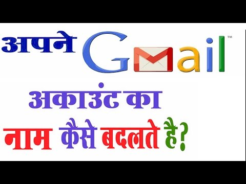 How To Change Gmail Name Account Name In Gmail On Phone Technical in hindi