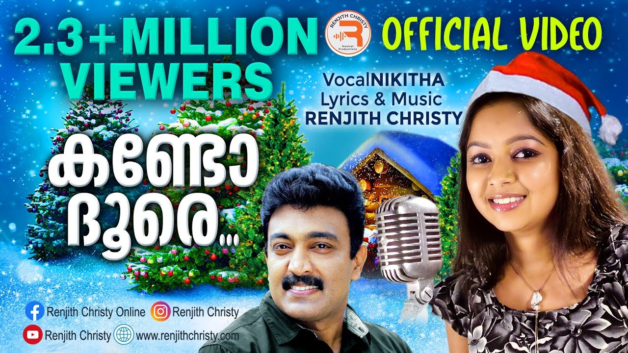 Kando Doore..Latest  Christmas Carol Malayalam Song | Renjith Christy | Nikitha Raj