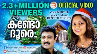 Kando Doore..Latest Christmas Carol Malayalam Song | Renjith Christy | Nikitha Raj