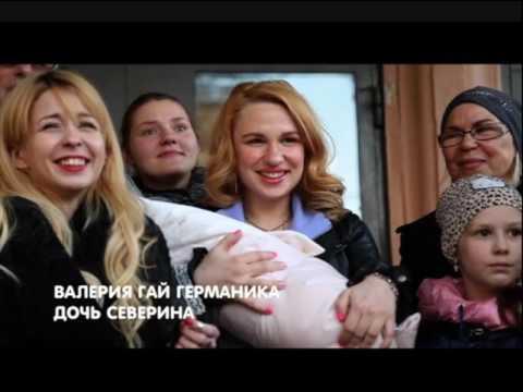 Контакты Виктории Райдос - участницы реалити шоу битва