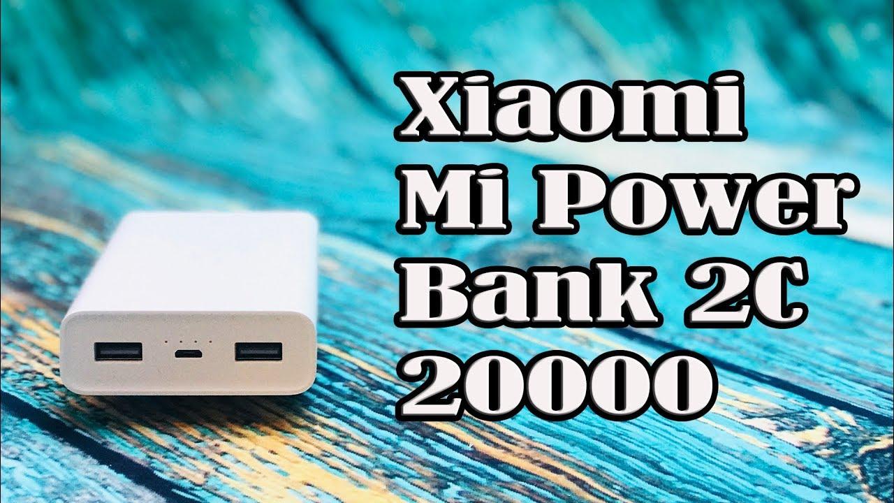 Xiaomi Mi Power Bank 2C 20000 лучший II Но ноут | обычное шоу смотреть онлайн на русском