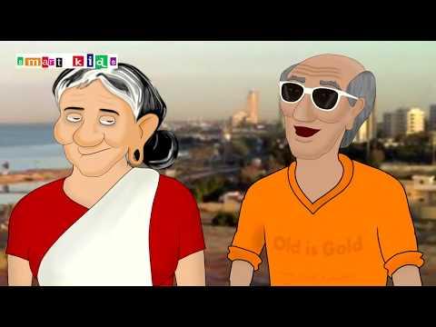 ജാനു ഏടത്തി സൗദി അറേബ്യ'യിൽ... Latest Janu thamasha 2018