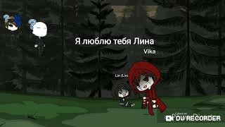 My life creepypasta. Episode 1. (Gacha life)