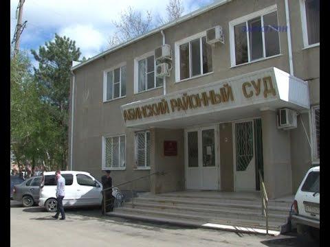 Абинский районный суд вынес приговор похитителям нефти.