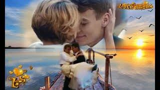 Я подарю тебе рассвет:) Кирилл Кузнецов& Алёна Коломина