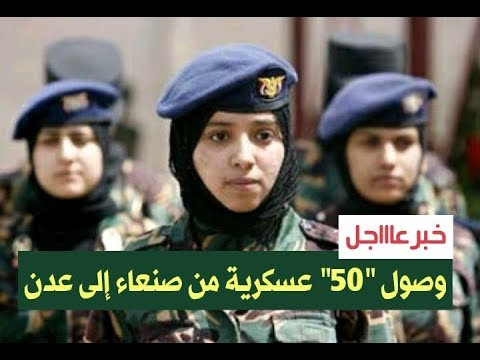 اخر اخبار اليمن - الحكومة اليمنية توجه قواتها بالحديدة بإيقاف ...