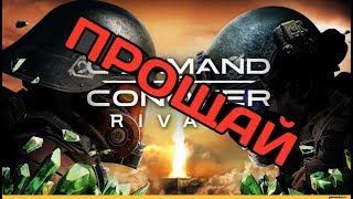 Выйдет новый Command and Conquer на ПК!?