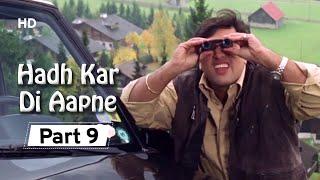 Hadh Kar Di Aapne  Part 9 - Superhit Comedy Film - Govinda - Rani Mukherji - Jhonny Lever