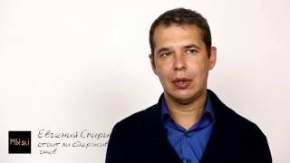 Стоит ли сдерживать гнев(Когда и как высказывать людям свои эмоции? Евгений Спирица — профайлер, эксперт по выявлению лжи на основе..., 2016-10-13T20:29:33.000Z)