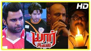 Yaar Ivan Latest Movie Scenes   Sachiin attacks Kishore in the jail   Esha Gupta
