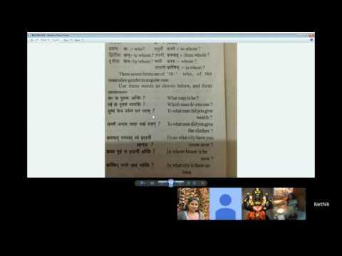 Sanskrit class 9