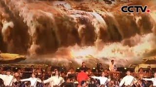 [精彩活动迎国庆] 广东广州 粤港澳演奏家同台演奏 祝福祖国 | CCTV