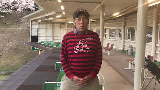 山本道場の山本誠二です。 本日の山本道場ゴルフTVの動画アップは22時...