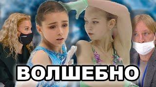 Камила Валиева победила в КП Александра Трусова 3Аксель Плющенко недоволен оценками