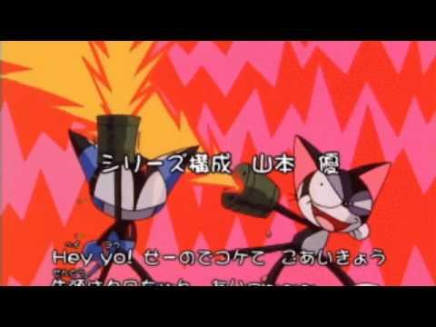 Kuro-Chan Ending Instrumental