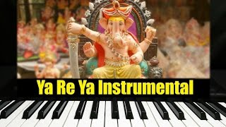 Credits:- source:- ya re song from the movie ventilator instrument :- casio keyboard all rights belong to it's rightful owner/owner's.