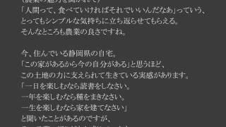 父は歌手の「井沢 八郎(いざわ はちろう)」。 1983年に渋谷でスカウト...
