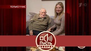 Знакомство с родителями Джигарханян встречается с будущей невесткой Пусть говорят Выпуск от 03 02
