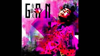 From the album GAN (1988)