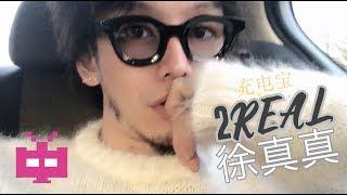 中國說唱最新 MV Hot 100 ![02-25*]
