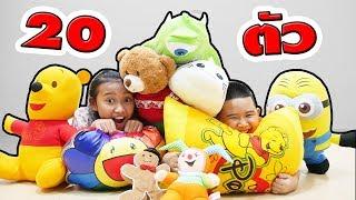 น้องติณณ์   รีวิวตุ๊กตางานเจดีย์ 20ตัว!! EP.2