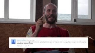 Злобные КОММЕНТАРИИ VS Тамир Ответы)на комменты