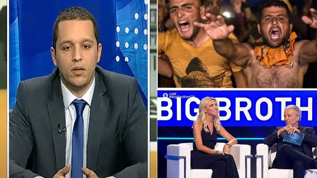 Ισλαμικό Νόμο, Big Brother τηλεσκουπίδια και προδοσία στο Αιγαίο προωθεί ο Μητσοτάκης
