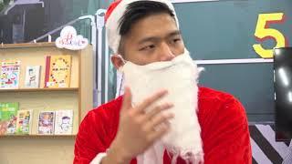 Publication Date: 2020-12-22 | Video Title: 三水同鄉會禤景榮學校 特別呈獻 《尋找聖誕的祝福》