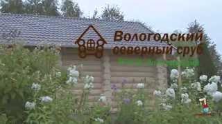 Сборка крыши(Сборка крыши, Раменский район, Московской области. Компания