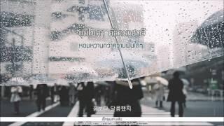 [THAISUB] 폴킴 (Paul Kim) - 비 (Rain)