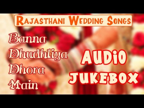 Rajasthani Vivah Songs 2015 | ★Banna Dhudhliya Dhora Main★ FULL Audio Songs | Latest Wedding Songs