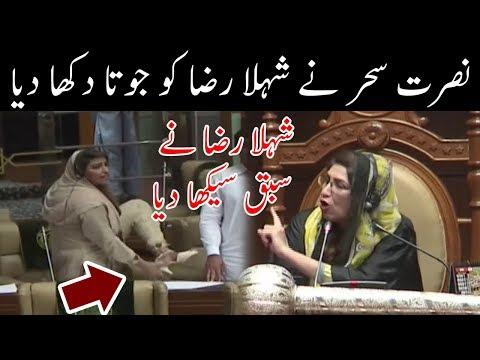 Nusrat Sehar Vs Shehla Raza In Sindh Assembly | 19 May 2018 | Neo News