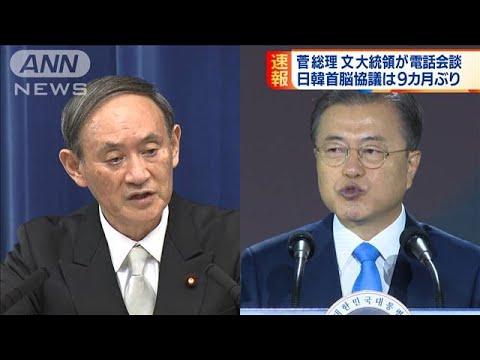 韓国の日本への要求は国際条約を守ることから始まる。