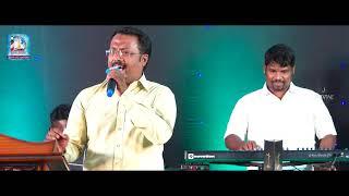 Rakhwala Sung by Vincent, Hindi Christian songs 2019, 2020