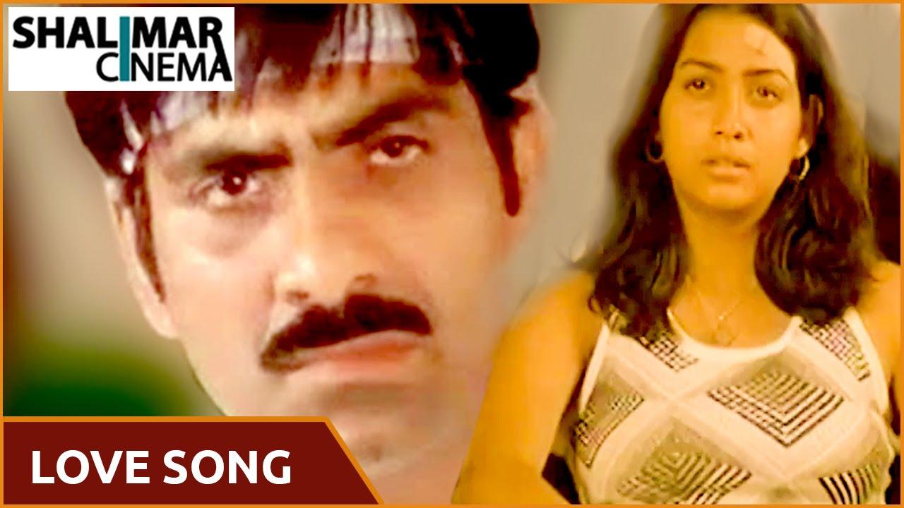 Love songs from telugu movies