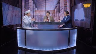 Религия и наука. «Религия сегодня»
