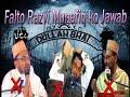 Aaj ke Barelvi Naujawan, Umar r.a ke daur ke munafiq ba kaul Farooq khan FALTU Rizvi LAPTOP BABA