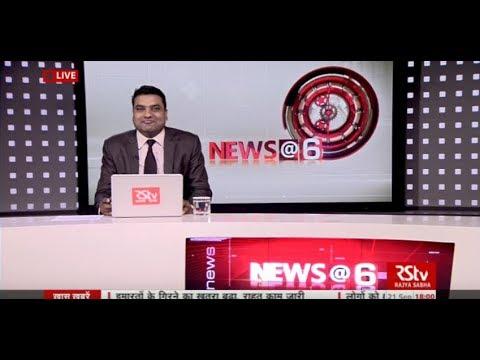 English News Bulletin – Sept 21, 2017 (6 pm)