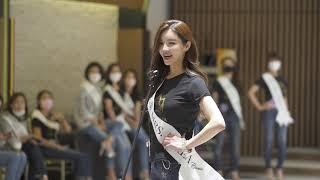 2020 미시즈 코리아 합숙영상 (Mrs Korea)