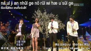*HD* SG Wannabe ft.옥주현(OkJuHyun)-한여름날의 꿈Midsummer Day