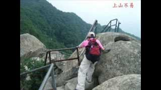 2013鳳凰山(Dandong Fenghuang Mt.)