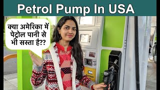 Petrol Price In USA | Petrol Vs Water Price In America | How to buy gas in USA | Gas Station in USA