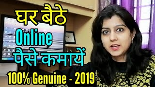India's Top 10 Genuine Online Income From Home W/o Investment